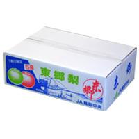 新興梨<3kg> 8玉