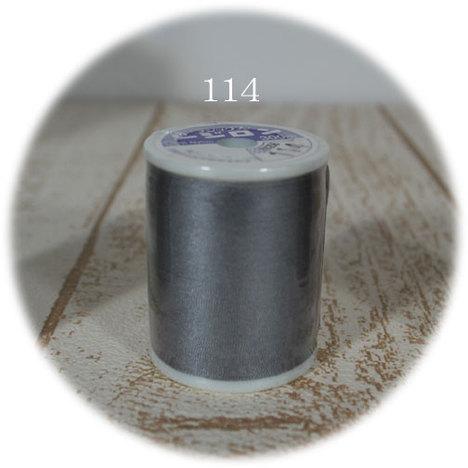 レジロンニット糸