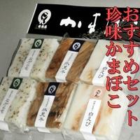富山名産・三権商店のミニ珍味セット