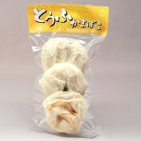 富山名産・三権商店の珍味かまぼこ・ とうふかまぼこ(3個入)