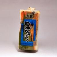 富山名産・三権商店の珍味かまぼこ・紅鮭