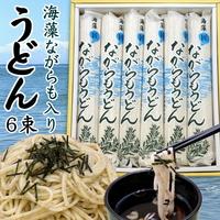 富山名産ギフト・ながらもうどん(6束入)