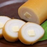 くん製かまぼこ(チーズ)