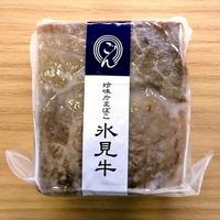 富山名産・三権商店のミニ珍味かまぼこ・氷見牛