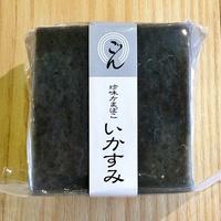 富山名産・三権商店のミニ珍味かまぼこ・いかすみ