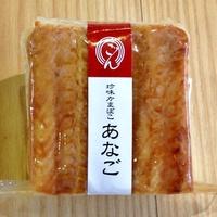 富山名産・三権商店のミニ珍味かまぼこ・あなご