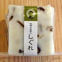 富山名産・三権商店のミニ地物かまぼこ・しぐれ