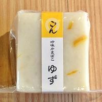 富山名産・三権商店のミニ珍味かまぼこ・うに
