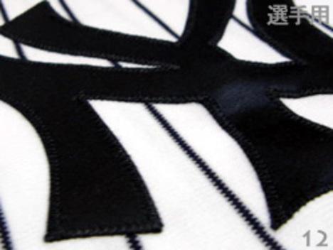 【会員:22800円】 ニューヨーク・ヤンキース #31 イチロー ホーム オーセンティック