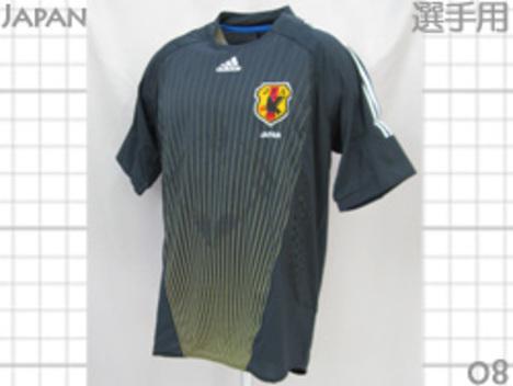 日本代表 選手支給品   日本代表 選手支給品 GK < OKAフットボール