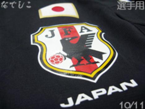 日本代表 選手用 なでしこ