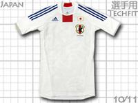 日本代表 選手支給品 テックフィット