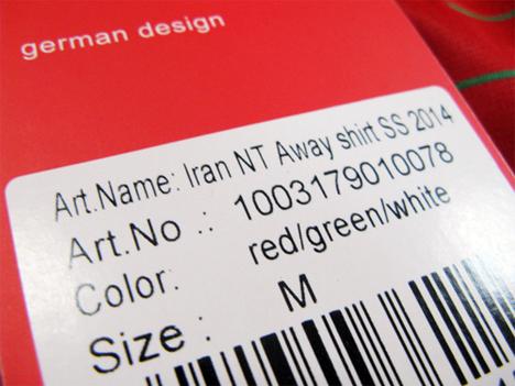 話題のイラン代表