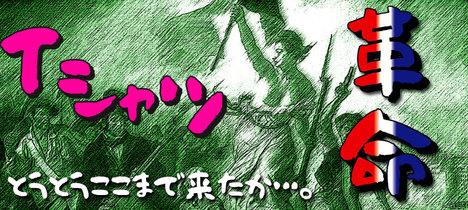 ボックス袖・自由デザイン・ドライTシャツ 【2500円+税】