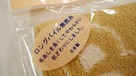 Duffy ダッフィー ウォッシュタオル 34x36cm 【1500円+税】
