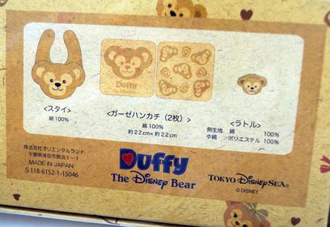 Duffy ダッフィー ベビーギフトセット 【4000円+税】