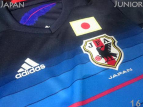 日本代表 ジュニア