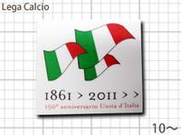 イタリア建国150周年パッチ