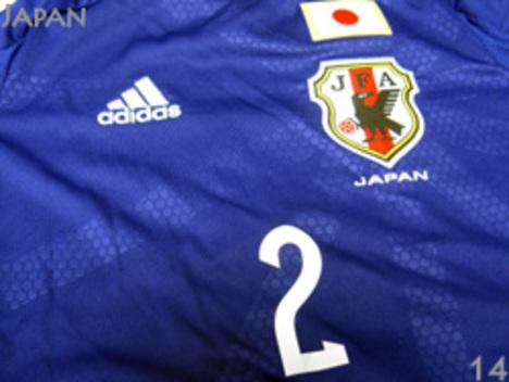 日本代表 内田篤人