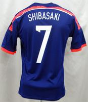 日本代表 柴崎岳