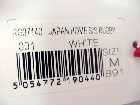 ラグビー 日本代表 2017 ホーム