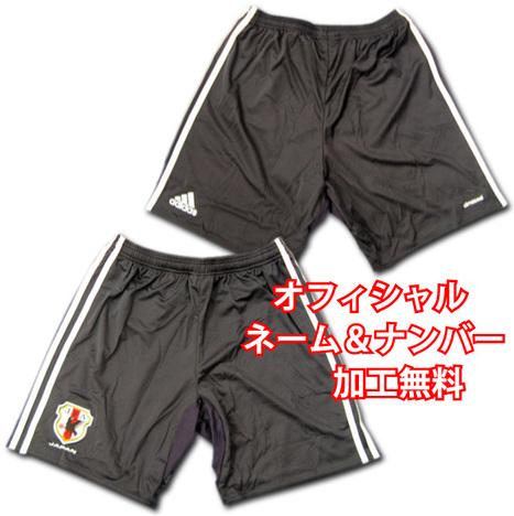 日本代表 ホームパンツ