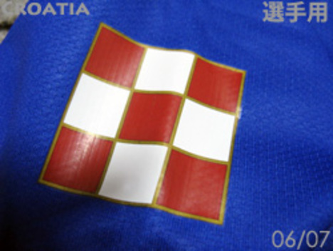 クロアチア代表 アウェイ 選手用