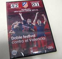 EL準決勝公式DVD