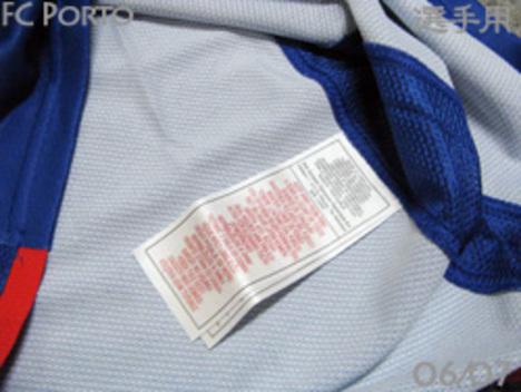 FCポルト ホーム 選手用 長袖