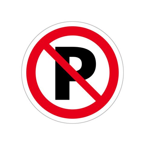 駐車禁止ステッカー
