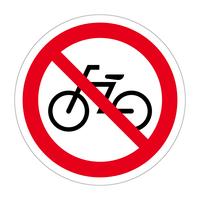 自転車乗り入れ禁止