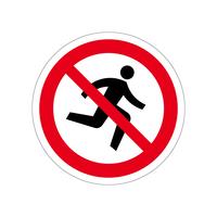 走るな/かけ込み禁止ステッカー