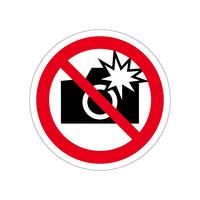 フラッシュ撮影禁止
