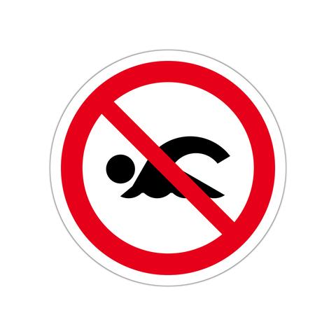 遊泳禁止ステッカー