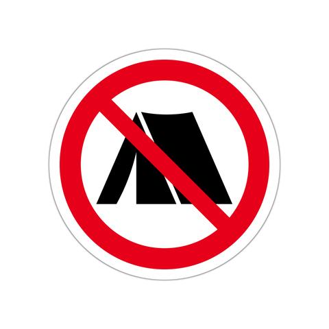 キャンプ禁止