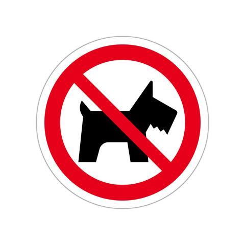 ペット持ち込み禁止ステッカー