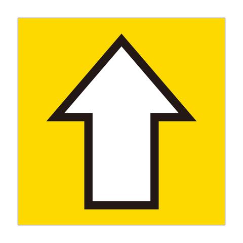 路面表示ステッカー 四角・白色矢印