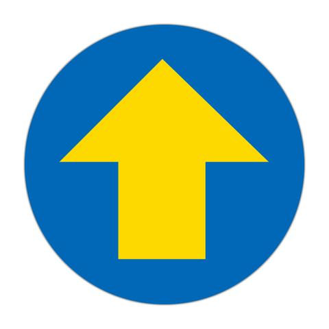 路面表示ステッカー 円形・黄色矢印