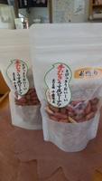 【素煎】手むきうす皮ピーナッツ(千葉半立)150g 750円(税込)