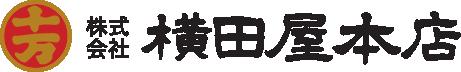 横田屋本店ネットショップ