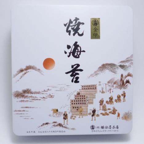 焼のり金印10帖缶入
