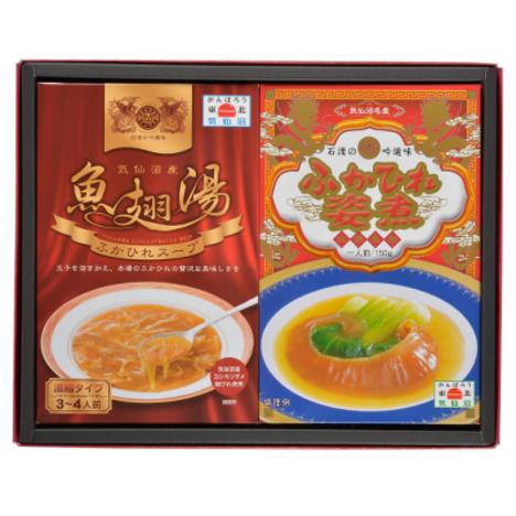 濃縮スープ・姿煮一人前【石渡商店】