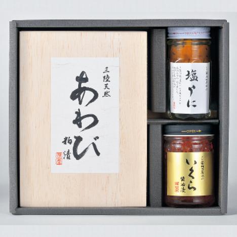 あわび・磯の香り詰め合わせ【品番135】