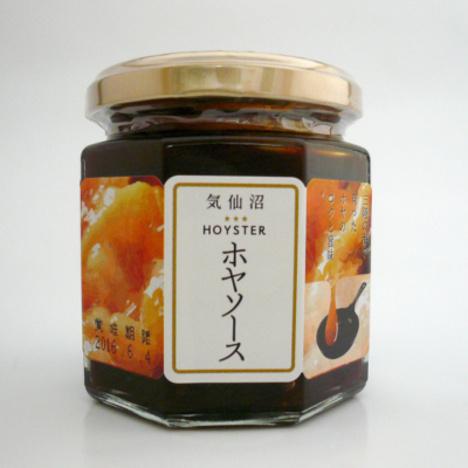 HOYSTER気仙沼ホヤソース
