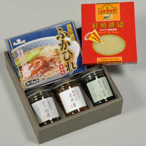磯の香り・ふかひれ詰め合わせ【品番362】