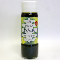 三陸まるっとわかめドレッシングノンオイル【kesemo】