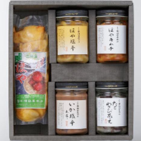 磯の香り【品番525】