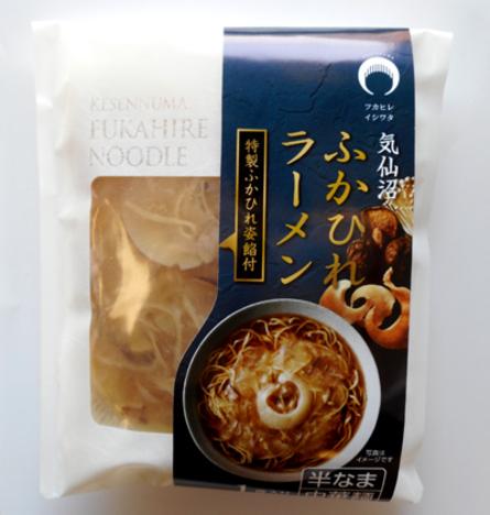 ふかひれラーメン醤油味【石渡商店】