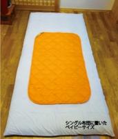 丸山式ガイアコットン Gaiga(ベイビーサイズ)