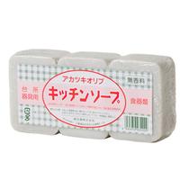 【暁石鹸】オリブ台所用 固形石鹸 3個入り